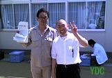 20070901ydc.jpg