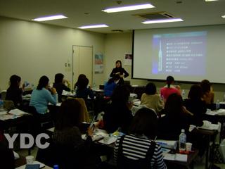 20080207PMTC1.jpg