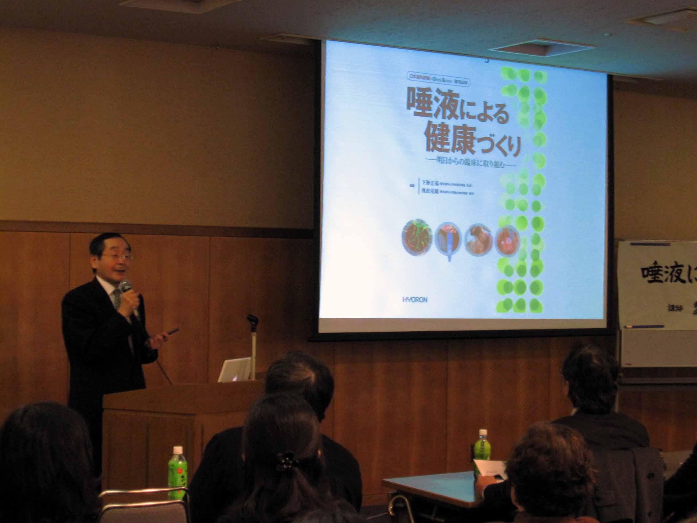 DR.Shimono 2.jpg