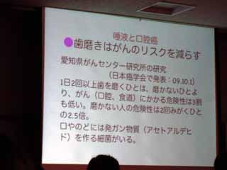 DR.Shimono 4.jpg